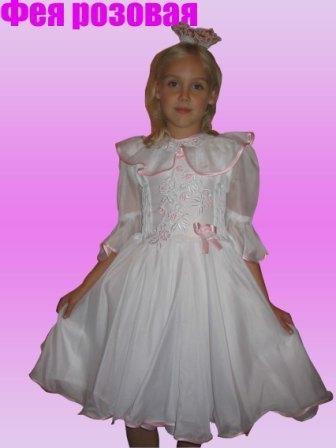 Платье бело-розовое